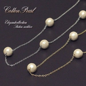 Cotton Pearl Necklace Long Gold Silver