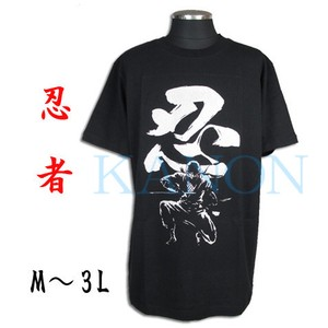 Ninja T-shirt Japanese Pattern