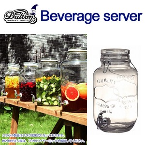■Pick up■ BEVERAGE SERVER Ivy