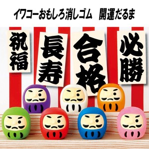IWAKO Erasers Good Luck Daruma 7 Types Assort Made in Japan Green 60 Pcs