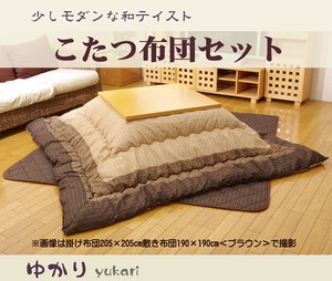 Clear Popular Duvet Duvet Brown Black