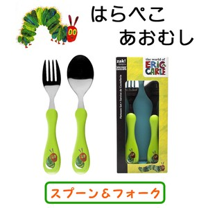 Hungry Bug, Flower & Plant Book Spoon Fork