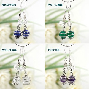 Natural stone Petit Princes Pierced Earring