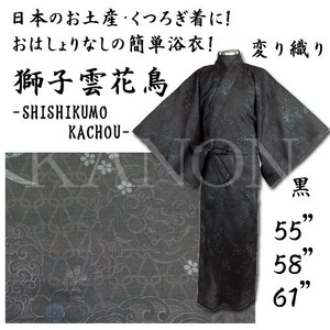 Men's Yukata Lion Flower