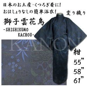 Men's Yukata Lion Flower Dark Blue Souvenir Yukata