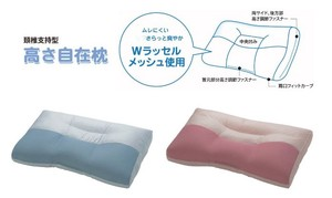 Kyoto Pillow Washable Adjustable Pipe