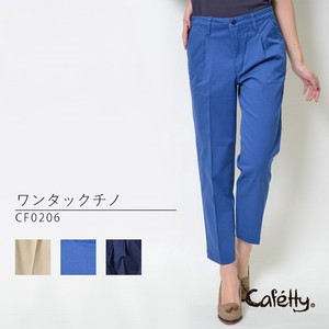 【SALE】ワンタックチノ Cafetty/CF0206