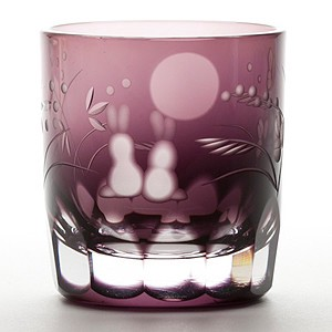 Edo-kiriko Cut Glass Japanese sake cup Purple 1 Pc