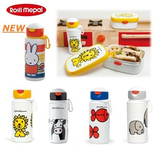 【 MEPAL】 POP-UP DRINKING BOTTLE BRUNA ANIMALS - dick bruna design