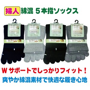 Ladies Five Finger Socks Health
