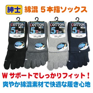 Men's Five Fingers Socks