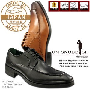 Men's Genuine Leather Business Shoes
