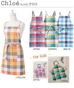 Apron Kids Bandana Set Chloe Parent And Child