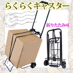 Carry Shopping Caster Frame