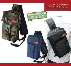 MOUNTAIN RANGE Mobile Body Bag
