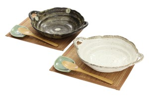 Mino Ware Gift FUUSHU Natural Style Curry