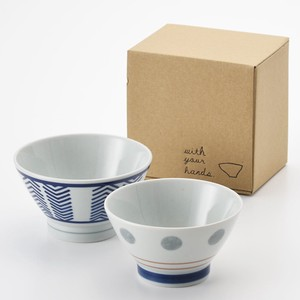 HASAMI Ware Dot Arrow Kurawanka Bowl Set Hand Towel Craft