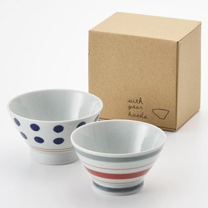 HASAMI Ware Dot Border Kurawanka Bowl Set Hand Towel Craft