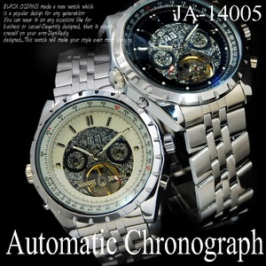 Automatic Big Face Inner Wrist Watch