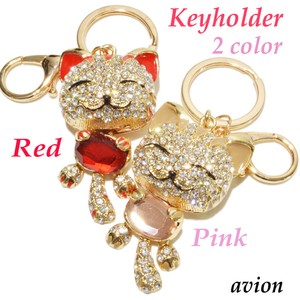 Red Stone Attached Cat Key Ring Key Ring