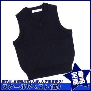 for School Vest Navy Wool