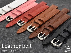 Tools for Clock & Watch Series Colorful 6 Colors Clock/Watch Genuine Leather Belt