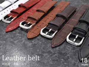 Tools for Clock & Watch Series Colorful 5 Colors 8mm Clock/Watch Genuine Leather Belt