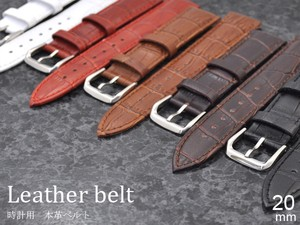 Tools for Clock & Watch Series Colorful 5 Colors Clock/Watch Genuine Leather Belt