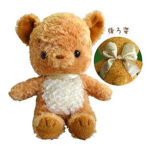 Soft Toy Honey