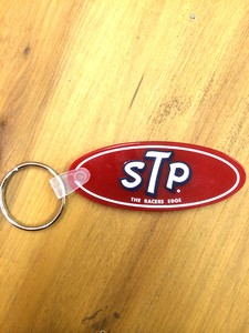 Racing Rubber Key Ring