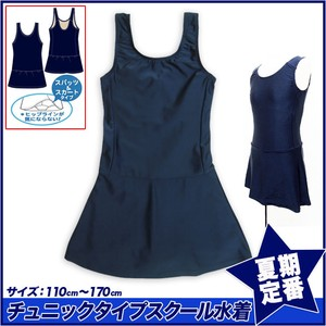 for School Swimwear Tunic Girl 10cm
