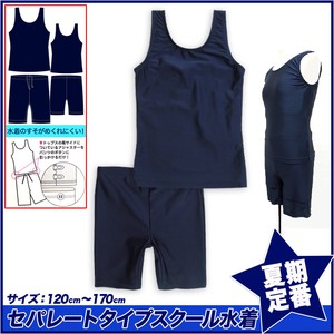 for School Swimwear Girl