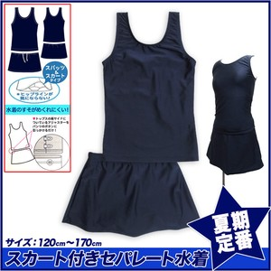 for School Swimwear Skirt Girl