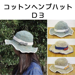 Cotton hemp Hat