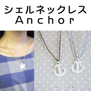 Shellネックレス Anchor