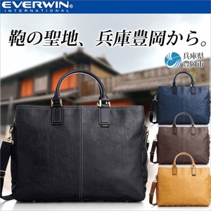 Business Bag attached leather Light-Weight Business