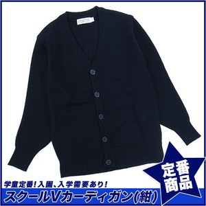 for School Cardigan Navy Wool