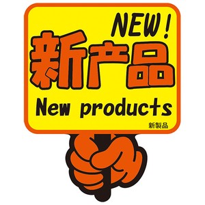 Craft Pop new product