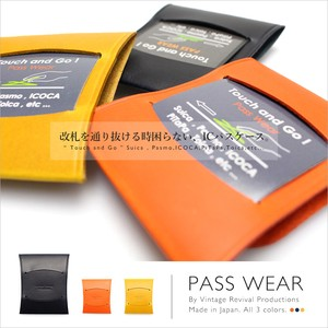 Gift For Commuter Pass Holder Italy Oil Leather Business