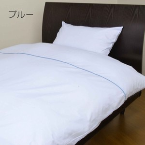 Plain Color Duvet Cover Series