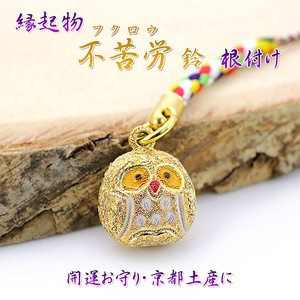 Kyoto Series Five Colors Owl Cell Phone Charm Difficulty Good Luck Amulet