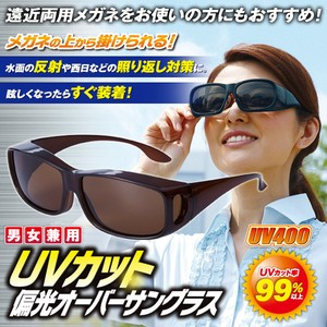 UV Cut Over Sunglass Uv Countermeasure