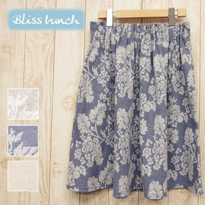 Tuck Skirt Floral Pattern Double Jacquard