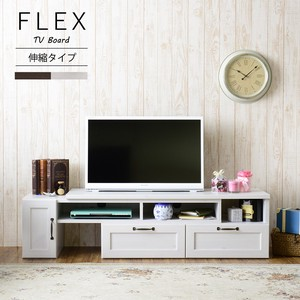 Flex TV Stand Row Bord Expansion 15cm