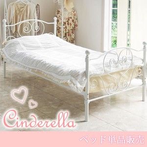 Single 1Pc Cinderella Bed