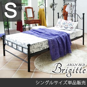 Single 1Pc Bed