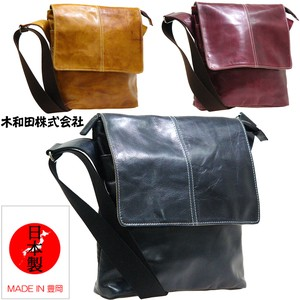 Himeji Cow Leather Use Cover Shoulder Bag Toyooka (Japan) Made in Japan