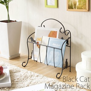 Cat Magazine Rack