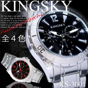 Case Wrist Watch Men's Silver Metal Mat Watch for Men KS