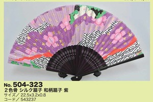 2 Colors Silk Folding Fan Japanese Pattern Folding Fan
